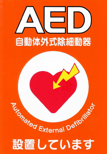 aed01
