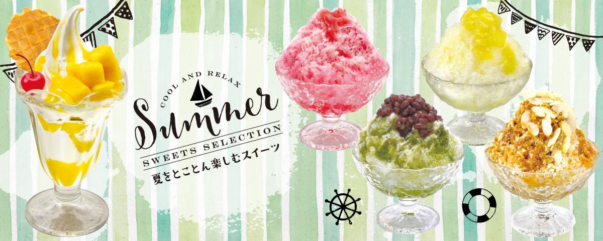 マンゴーかき氷メニユー